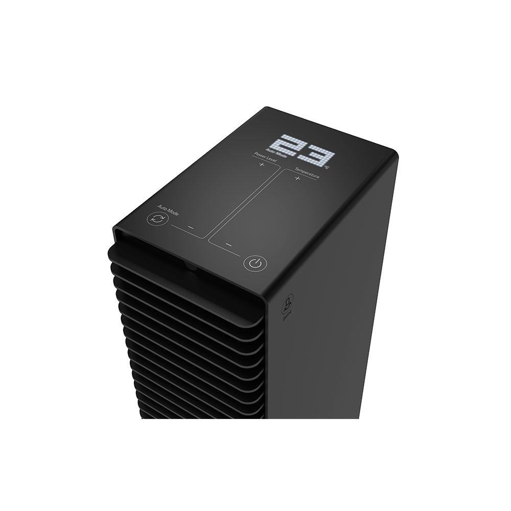 stadler form Paul heater kachels black celsius display